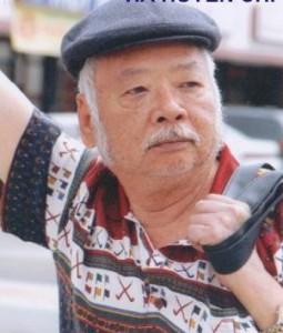 Hà Huyền Chi
