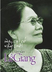 Lê Giang