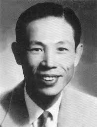 Ho Dzenh