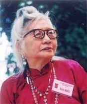 Ngan Giang